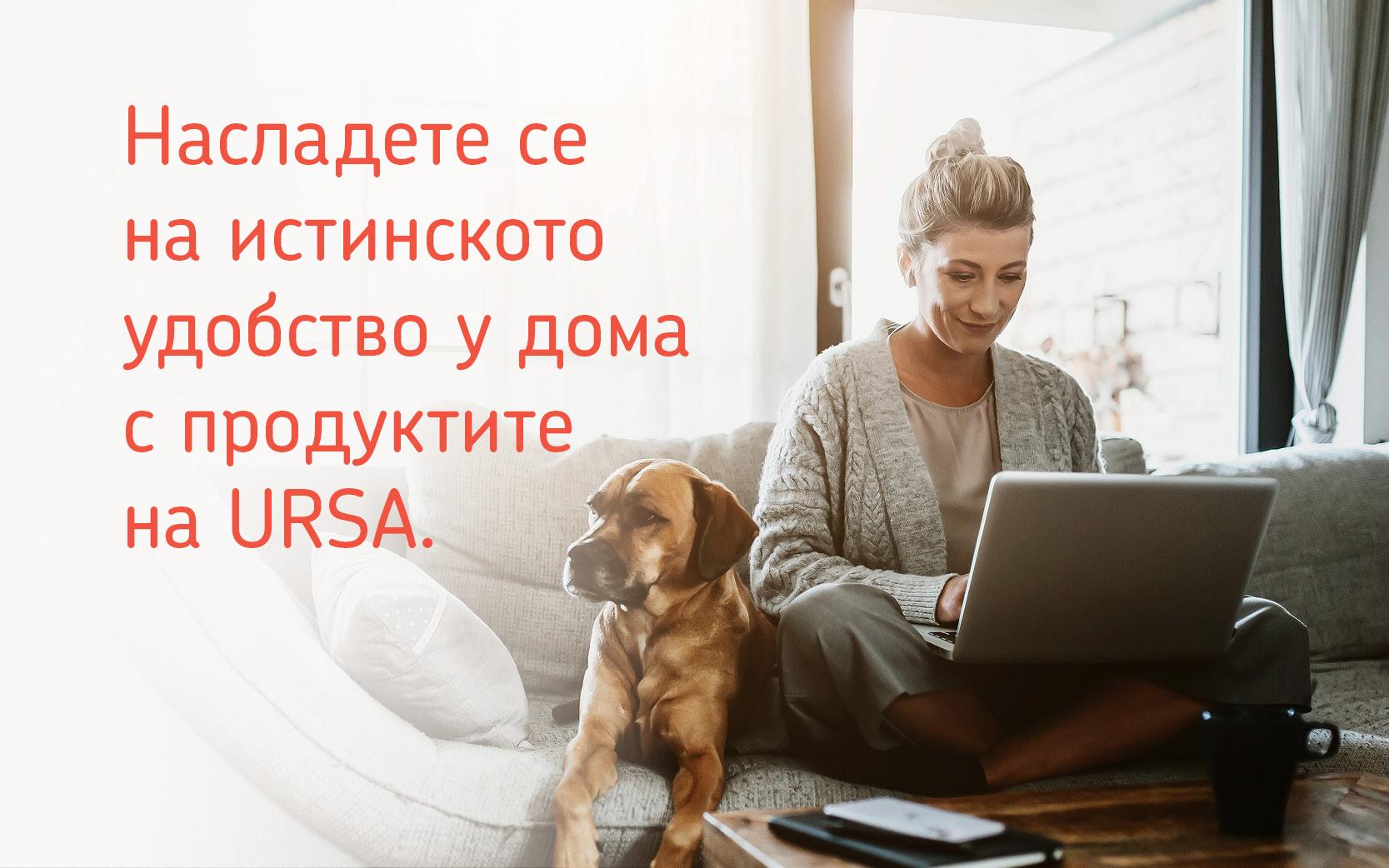 ursa-1610360488.JPG